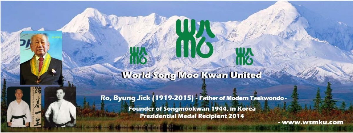 World Song Moo Kwan United
